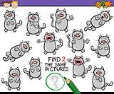 find same picture game cartoon