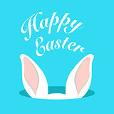 Happy Easter with Easter bunny. Vector illustration.