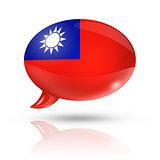 Taiwanese flag speech bubble