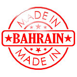 Made in Bahrain red seal