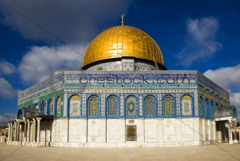 """Dome of the Rock"" from Israel"