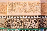 arabic ceramic tiles