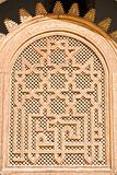 arabian ornament