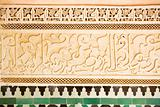 arabic ceramic tiles