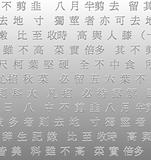 Chinese Characters background