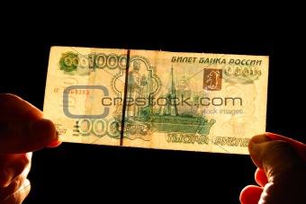 watermark 1000 rubles