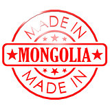 Made in Mongolia red seal