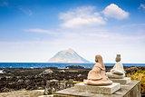 Hachijojima Island, Japan Coastline
