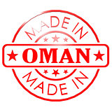 Made in Oman red seal