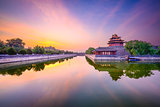 Forbidden City moat in Beijing
