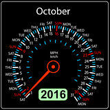 2016 year calendar speedometer car. October. Vector illustration