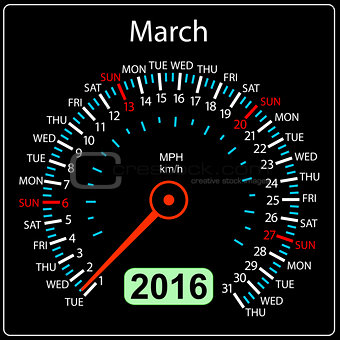 2016 year calendar speedometer car. March. Vector illustration.