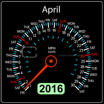 2016 year calendar speedometer car. April. Vector illustration.