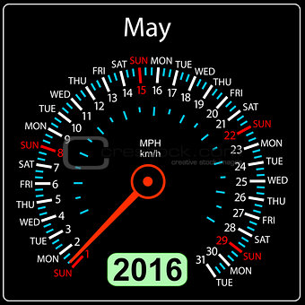 2016 year calendar speedometer car. May. Vector illustration.