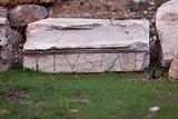 Doorway Piece with Roman Lettering
