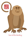 2016 Chinese New Year of the Monkey Color Illustration