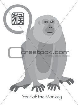 2016 Chinese New Year of the Monkey Illustration