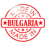 Made in Bulgaria red seal