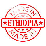 Made in Ethiopia red seal