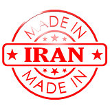 Made in Iran red seal