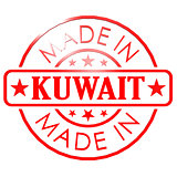 Made in Kuwait red seal