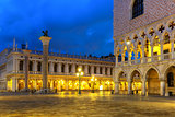 San Marco square at night. Venice, Italy
