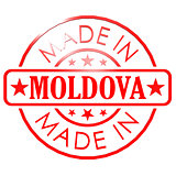 Made in Moldova red seal