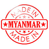 Made in Myanmar red seal