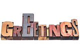 greetings word abstract typography