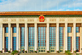 the National People's Congress Beijin China