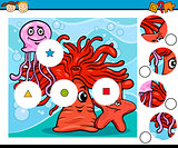 preschool education cartoon game