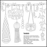 Tanabata hand-drawn symbols