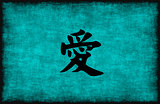 Chinese Character Painting for Love