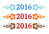 Vector colorful aloha 2016 text with hibiscus