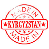 Made in Kyrgyzstan red seal