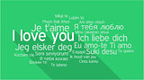 I LOVE YOU in different languages, word tag cloud
