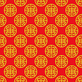 Traditional Chinese seamless pattern. Vector illustration.