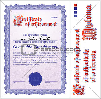 Blue certificate. Template. Vertical.