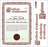 Brown certificate. Template. Vertical.