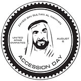 United Arab Emirates Accession Day
