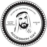 United Arab Emirates Accession Day