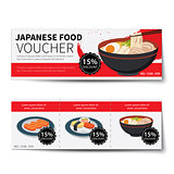 japanese food voucher discount  template design