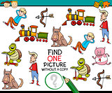 find single picture preschool test