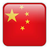China Flag Smartphone Application Square Buttons