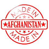 Made in Afghanistan red seal