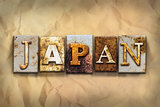 Japan Concept Rusted Metal Type