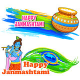 Happy Janmashtami banner