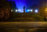 Lenin in fog