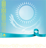 kazakhstan ribbon flag on background