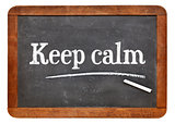 Keep calm advice or reminder